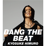 BANG THE BEAT/Safe And Sound[通常盤]