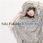福田沙紀 - Snow Rain