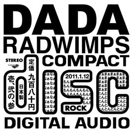 RADWIMPS - DADA