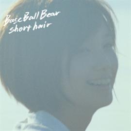 Base Ball Bear - short hair