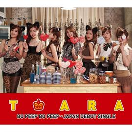 T-ARA - Bo Peep Bo Peep