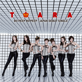 T-ARA - Bo Peep Bo Peep[通常盤]