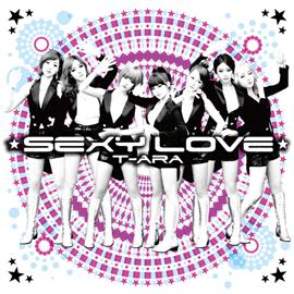 T-ARA - Sexy Love (Japanese ver.) [通常盤]