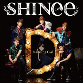 SHINee - Dazzling Girl