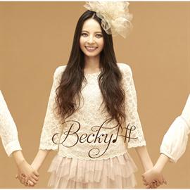 ベッキー♪♯ - MY FRIEND ~ありがとう~