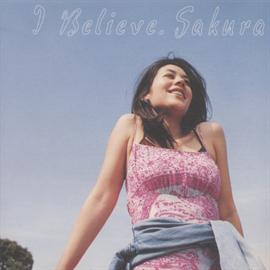 SAKURA - I believe