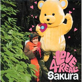 SAKURA - LOVE 4 REAL