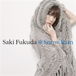 Snow Rain[通常盤]