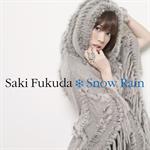 福田沙紀 - Snow Rain[通常盤]