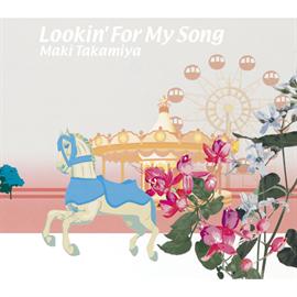 高宮マキ - Lookin' For My Song