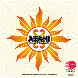 大黒摩季 - ASAHI~SHINE&GROOVE~