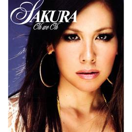 SAKURA - Oh we Oh
