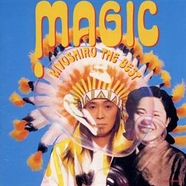 忌野清志郎 - マジック〜KIYOSHIRO THE BEST