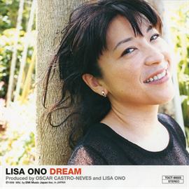 小野リサ - DREAM/小野リサ