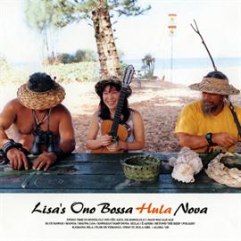 小野リサ - Bossa Hula Nova/小野リサ