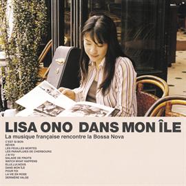 小野リサ - Dans Mon Ile