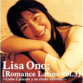小野リサ - Romance Latino vol.3