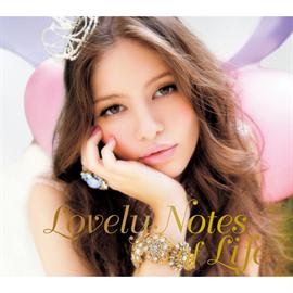 村松崇継 - Lovely Notes of Life~ラヴリー・ノーツ・オブ・ライフ~
