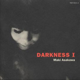 浅川マキ - DARKNESS 1