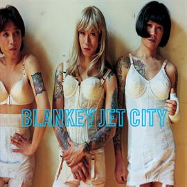 BLANKEY JET CITY - 幸せの鐘が鳴り響き僕はただ悲しいふりをする