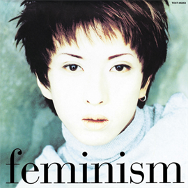 黒夢 - feminism
