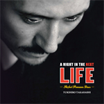 A Night in The Next Life -Perfect Premium Discs-