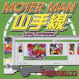 "SUPER BELL""Z - MOTER MAN 山手線 ""Loop Complete !"""