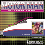 MOTER MAN はやて&埼京線 WATERFRONT