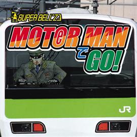 """SUPER BELL""""Z - MOTO(e)R MANでGO!"""