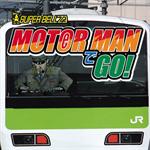 MOTO(e)R MANでGO!