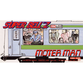 "SUPER BELL""Z - MOTER MAN(秋葉原〜南浦和)"