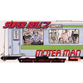"SUPER BELL""Z - MOTER MAN(秋葉原〜南浦和)"