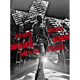 氷室京介 - KYOSUKE HIMURO TOUR2010-11 BORDERLESS 50×50 ROCK'N'ROLL SUICIDE