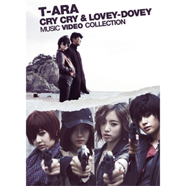 T-ARA - CryCry&Lovey-Dovey MUSIC VIDEO COLLECTION