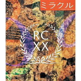 RCサクセション - ミラクル -20th Anniversary-