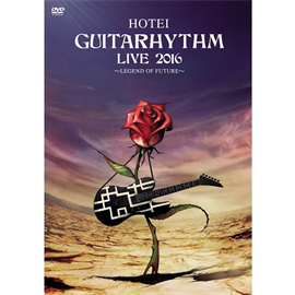 布袋寅泰 - GUITARHYTHM LIVE 2016