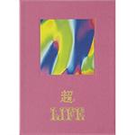 小沢健二『LIFE』発売20周年記念×スペースシャワーTV25周年特別番組 - 超LIFE