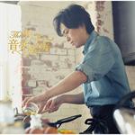 The 男子音楽厨房~TOKYO PREMIUM J-POP DJ MIX~Mixed byミッツィー申し訳 a.k.a DJ Michelle Sorry