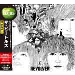ザ・ビートルズ - Revolver
