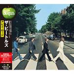 ザ・ビートルズ - Abbey Road