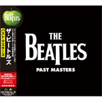 ザ・ビートルズ - Past Masters (Volumes 1 & 2)
