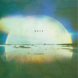 ACIDMAN - 最後の星