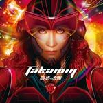 Takamiy - 誘惑の太陽