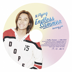 N.Flying - Endless Summer