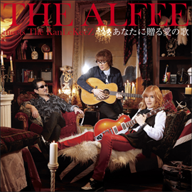 THE ALFEE meets The KanLeKeeZ - あなたに贈る愛の歌