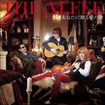 THE ALFEE meets The KanLeKeeZ - あなたに贈る愛の歌