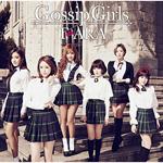 T-ARA - Gossip Girls