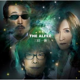 THE ALFEE - 三位一体