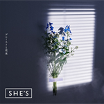 SHE'S - プルーストと花束