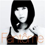宇多田ヒカル - Fantôme